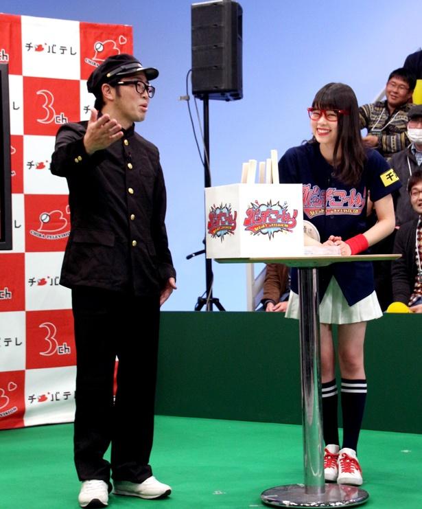 鈴木拓は「私が『のぎえいご』で着ている衣装とほぼ同じです」と訴える
