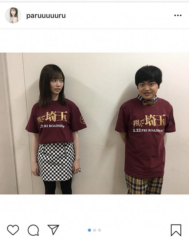 公開中の映画「翔んで埼玉」で共演している島崎遥香と加藤諒。島崎のInstagramでは3コマ漫画風にアップされている