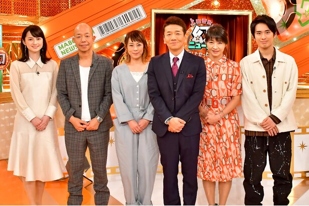 (左から)山本恵里伽TBSアナウンサー、小峠英二、佐藤仁美、上田晋也、 田中美佐子、村田琳