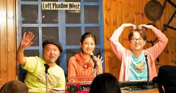 「ザ・カセットテープ・ミュージック」(BS12 トゥエルビ)大阪公開収録イベントを放送!