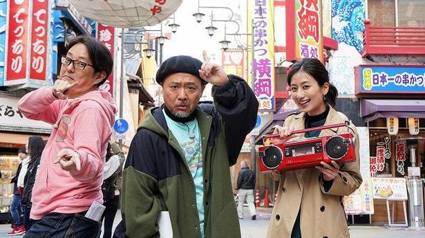 「ザ・カセットテープ・ミュージック」3月31日は大阪探訪の模様を放送