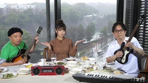 4月14日の「ザ・カセットテープ・ミュージック」は、コース料理を堪能しながら進行
