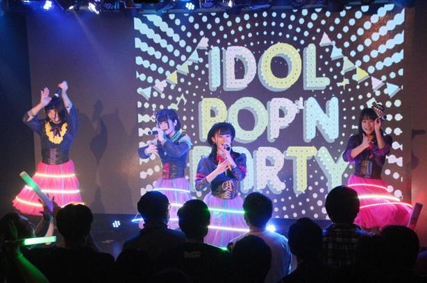この日のライブでは「CWB!!」などを歌唱