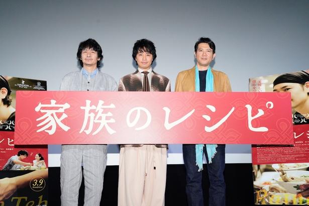 舞台あいさつに登壇した伊原剛志、斎藤工、別所哲也(写真左から)