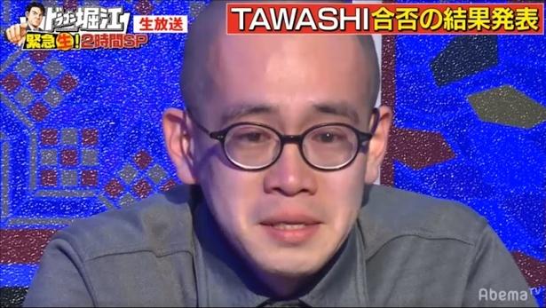 【写真を見る】同じく落ちたTAWASHIの目には涙が…