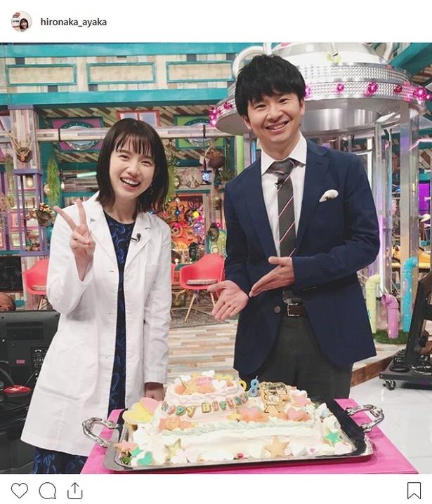 【写真を見る】誕生日をお祝いされた弘中綾香アナ