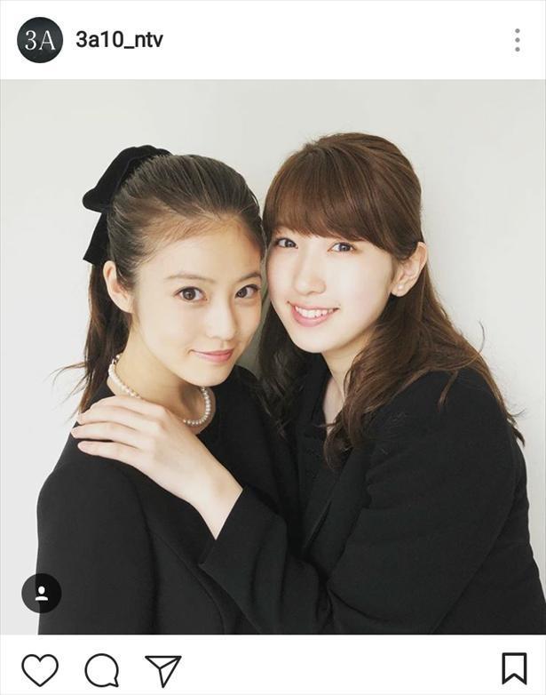 今田美桜&日比美思の喪服2ショット!