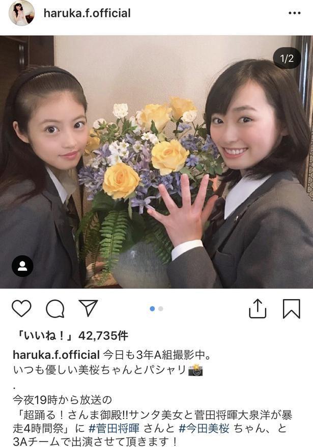 【写真を見る】今田美桜&福原遥、奇跡の美麗2ショット!!