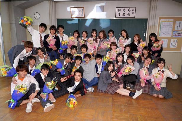 【写真を見る】全員笑顔!3年A組メンバーのクランクアップショット