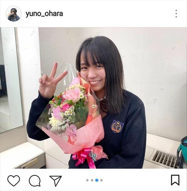 ※画像は大原優乃公式Instagram(yuno_ohara)のスクリーンショットです