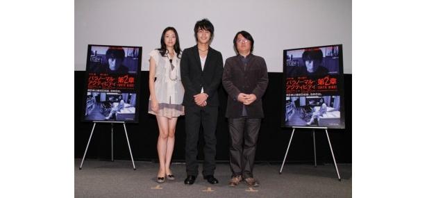舞台挨拶に登壇した、左から、青山倫子、中村蒼、長江俊和監督