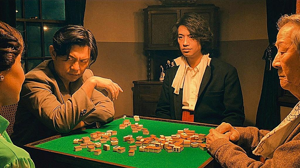 ギャンブルに明け暮れていた坊や哲