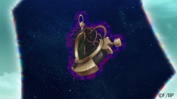 破壊したはずの時辰儀が時空の狭間から現れる