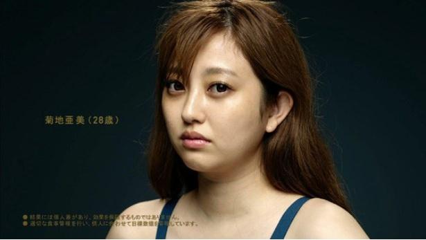 菊地亜美が「RIZAP」に成功した