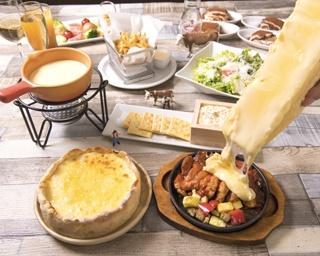 チーズと味噌を合わせた名古屋フォンデュや、スイス産のチーズを使ったラクレットなど、豊富なチーズメニューが自慢 /「Love & Cheese!!」