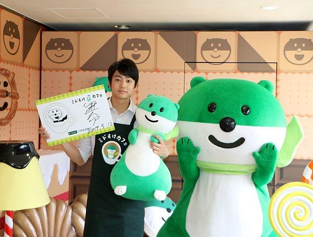 三井住友銀行アプリ新動画&「ミドすけカフェ」お披露目イベントに出席した伊藤健太郎