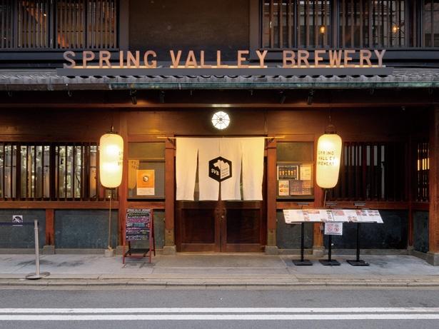 築100年の町家をリノベート/SPRING VALLEY BREWERY KYOTO