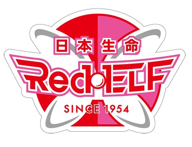 女子の2位からプレーオフファイナルに進出するのは日本生命レッドエルフ