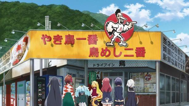「ドライブイン鳥 伊万里店」(第5話より)。フランシュシュたちは店のキャンペーンガールを務め、CM収録に挑戦した
