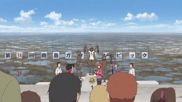 「鹿島ガタリンピック」(第5話より)。慣れない干潟に大苦戦するフランシュシュだが、ただ一人大活躍するメンバーが!