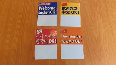 対応可能な外国語が一目でわかる名札
