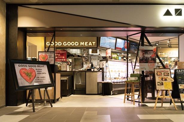 肉やワインが並ぶショーケースが印象的/GOOD GOOD MEAT なんば店