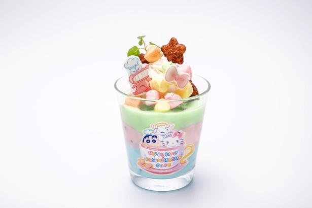 「ハローキティとワニ山さんのカラフルヨーグルトドリンク」(961円)