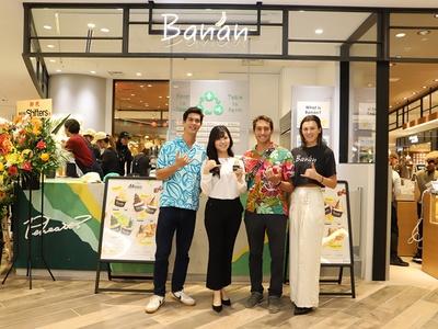 西日本初出店のハワイアンスイーツ「バナン」