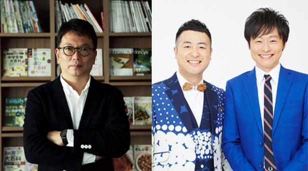 「断ちごはん~和牛もいただきます~」が4月1日(月)から放送スタート