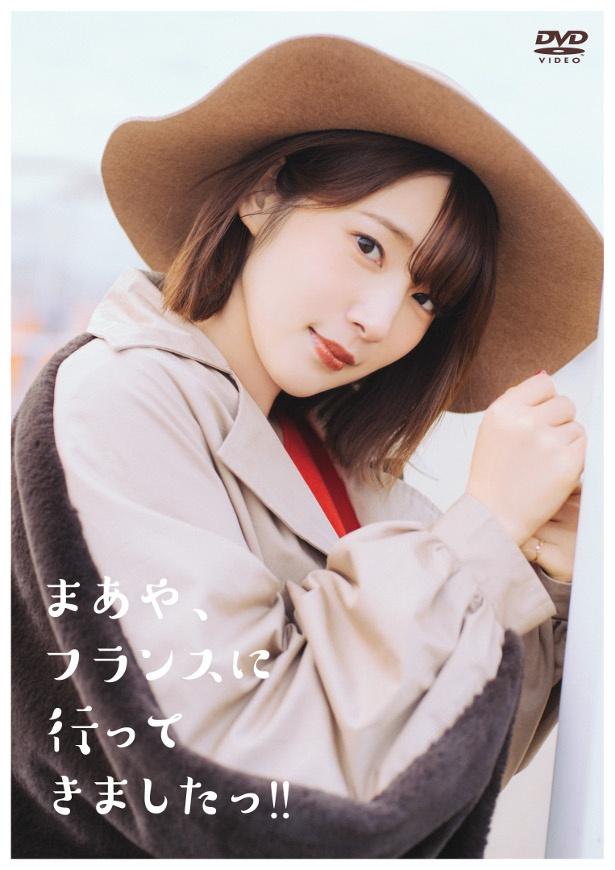 人気声優・内田真礼の写真集メイキングDVDジャケット写真が公開!