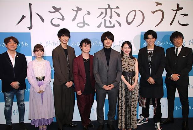 撮影の半年前からバンド演奏の猛練習に励んだという映画「小さな恋のうた」は5月24日(金)公開