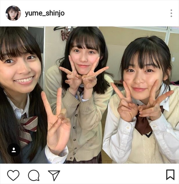 ※画像は新條由芽公式Instagram(yume_shinjo)のスクリーンショットです