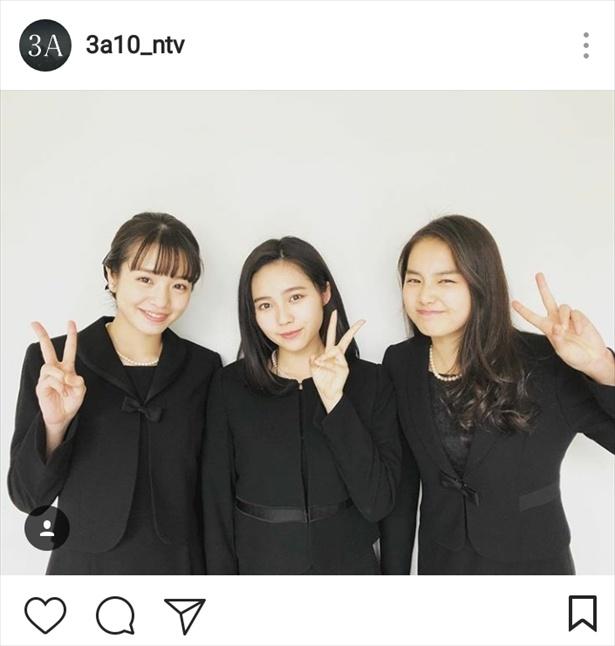 ※画像は「3年A組―」公式Instagram(3a10_ntv)のスクリーンショットです
