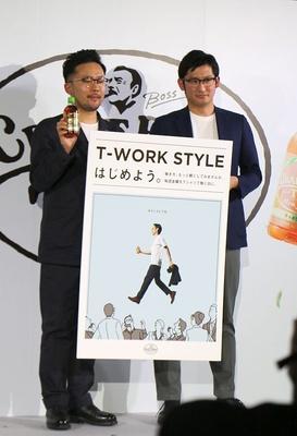 """サントリーは""""Tシャツを着て、快適に、軽やかに働く""""「T-WORK STYLE」を提案している"""