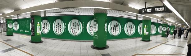 名古屋駅 東山線ホームに掲出される広告イメージ