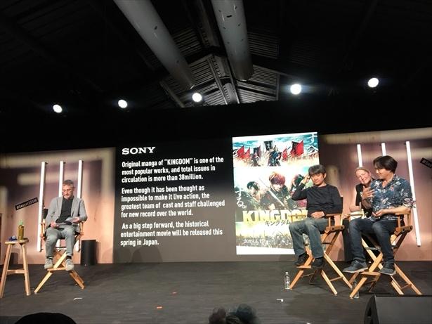 最先端テクノロジーの祭典で映画「キングダム」最新プロモ映像が公開された