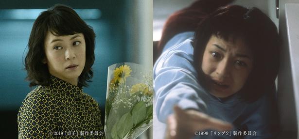 佐藤仁美が20年ぶりに同じ役で出演!