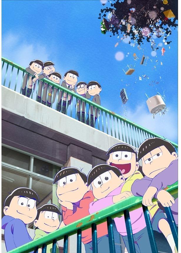 「えいがのおそ松さん」は、3月15日(金)全国ロードショー