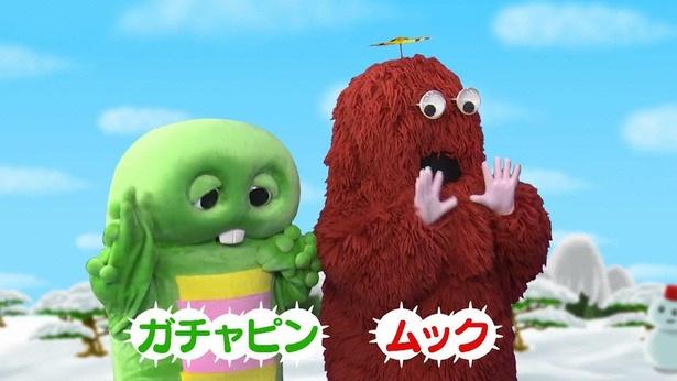ガチャピンとムックが、約1年ぶりに子供番組に登場