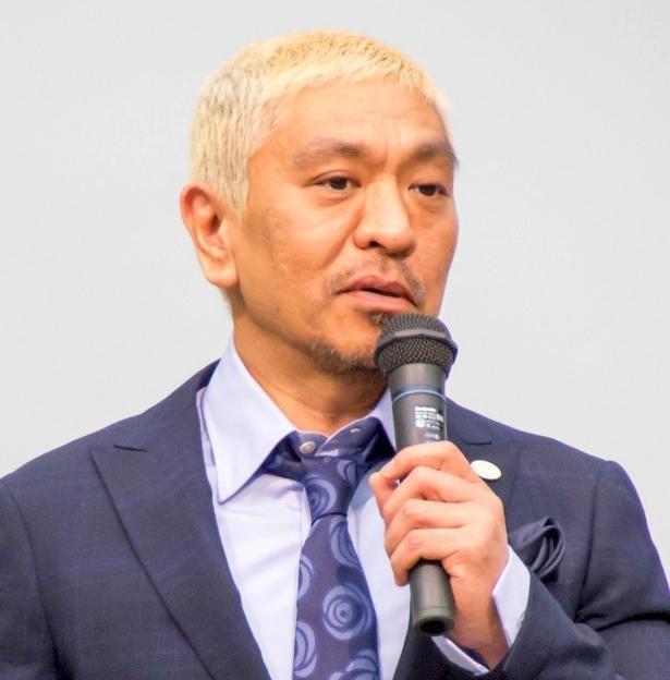 松本人志が「ワイドナショー」に出演した