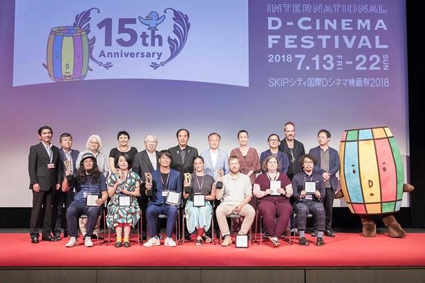 SKIPシティ国際Dシネマ映画祭で毎年逸材が誕生