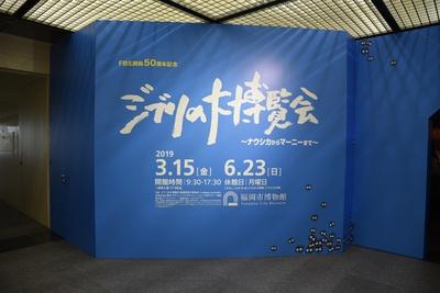 会場内は全スペース撮影禁止なので、会場入口で記念写真を