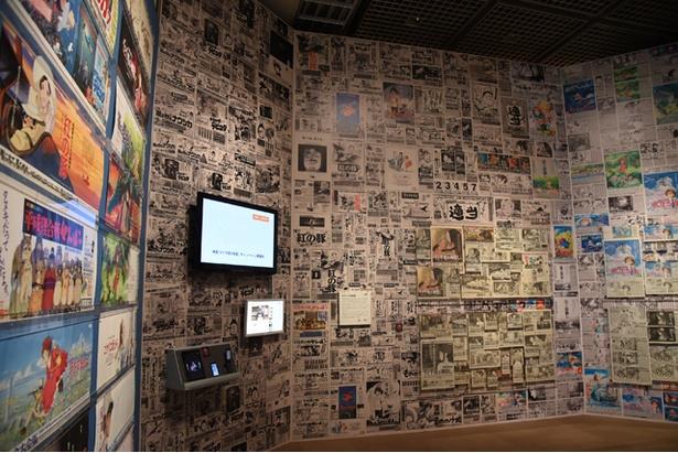 新聞広告や電車の中吊りなどを展示したスペース。作品によっては、ポスターのキャッチコピーとは一味違うユニークな謳い文句が並んでいる点にも注目だ