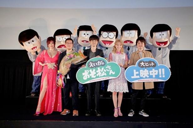 劇場版「えいがのおそ松さん」は全国で公開中