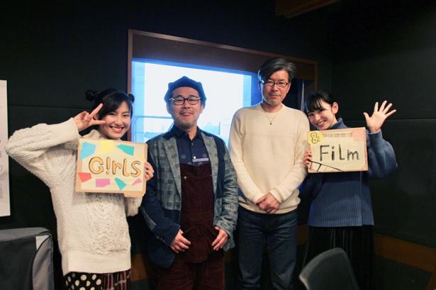 ドラマ「チャンネルはそのまま!」は3月18日(月)から5夜連続で放送
