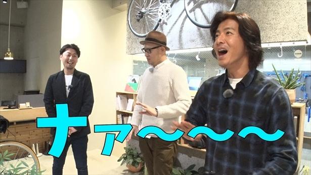 【写真を見る】自転車屋さんで大興奮の木村