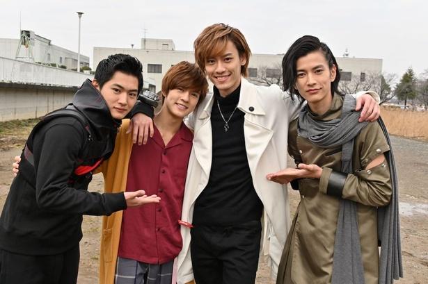 【写真を見る】共演に喜ぶ押田岳、奥野壮、戸谷公人、渡邊圭祐(左から)