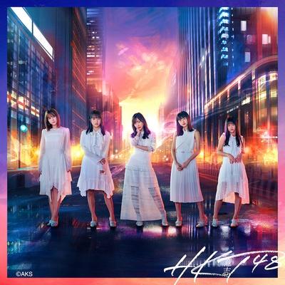 12thシングル「意志」は4月10日(水)リリース!(写真はType-Aのジャケット)