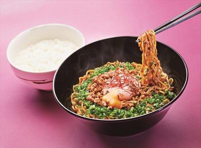 【写真を見る】「広島 旨辛汁なし担担麺&ご飯セット」(858円)。花椒(ホアジャオ)が別添えで提供される