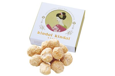 キンダル キンダル「さくら花」(648円)